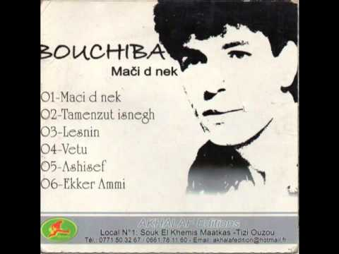 bouchiba mp3