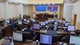 [뉴스&피플]제257회 안산시의회 임시회 개회