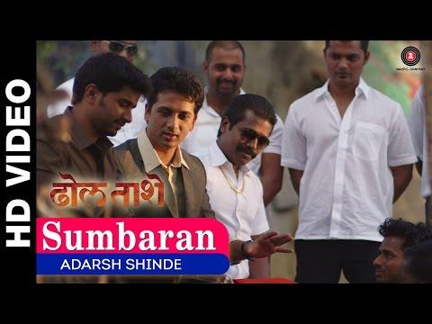 Sumbaran | Dhol Taashe | Adarsh Shinde | Abhijeet Khandkekar, Hrishitaa Bhatt, Jitendra Joshi
