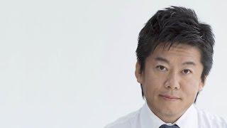 「平成26年度近畿大学卒業式」 堀江貴文氏メッセージ thumbnail