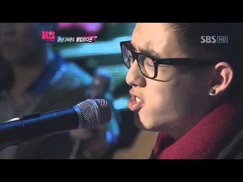 KPOPSTAR Ep4. Park Jehyung - We All Try