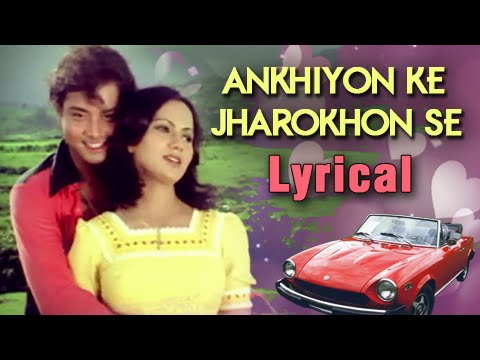 Ankhiyon Ke Jharokhon Se Full Song With Lyrics | Ankhiyon Ke Jharokhon Se | Hemlata Hit Songs