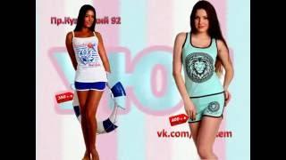 женский трикотаж иваново(, 2016-06-26T23:08:34.000Z)