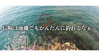 【長崎エギング】長崎は地磯でも簡単にアオリイカが釣れちゃいます
