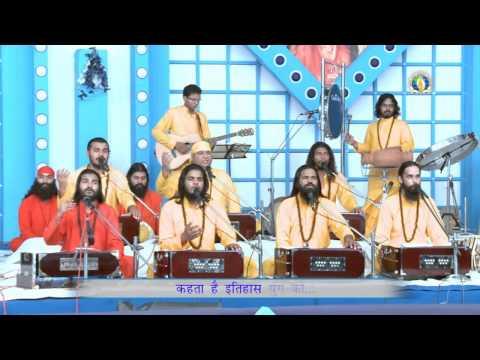 Kahta Hai Itihas Yug Ko Shreshta Banati Rahi Jawani @ DJJS Bhajan | Shri Ashutosh Maharaj