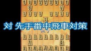 【将棋ウォーズ実況 330】 相振り飛車(向かい飛車 VS 先手番中飛車)【10切れ】 thumbnail