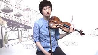 [취미 바이올린] 제5강: 음정 짚기