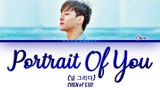 Download CHEN [첸] 'Portrait Of You' (널 그리다) Lyrics/가사 [Han|Rom|Eng] Mp3