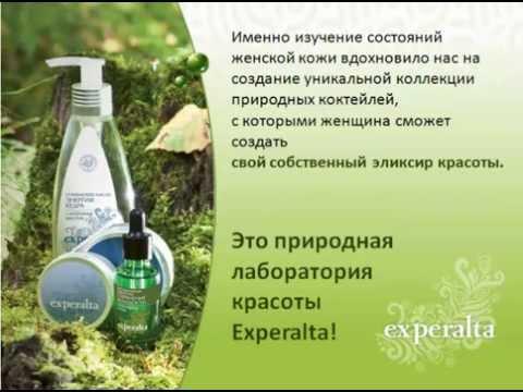 сибирское здоровье очищение от паразитов