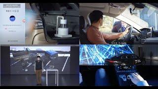 '전해수 차량 살균 시스템' 현대·기아차…
