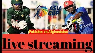 wcb Pakistan Vs afganistan