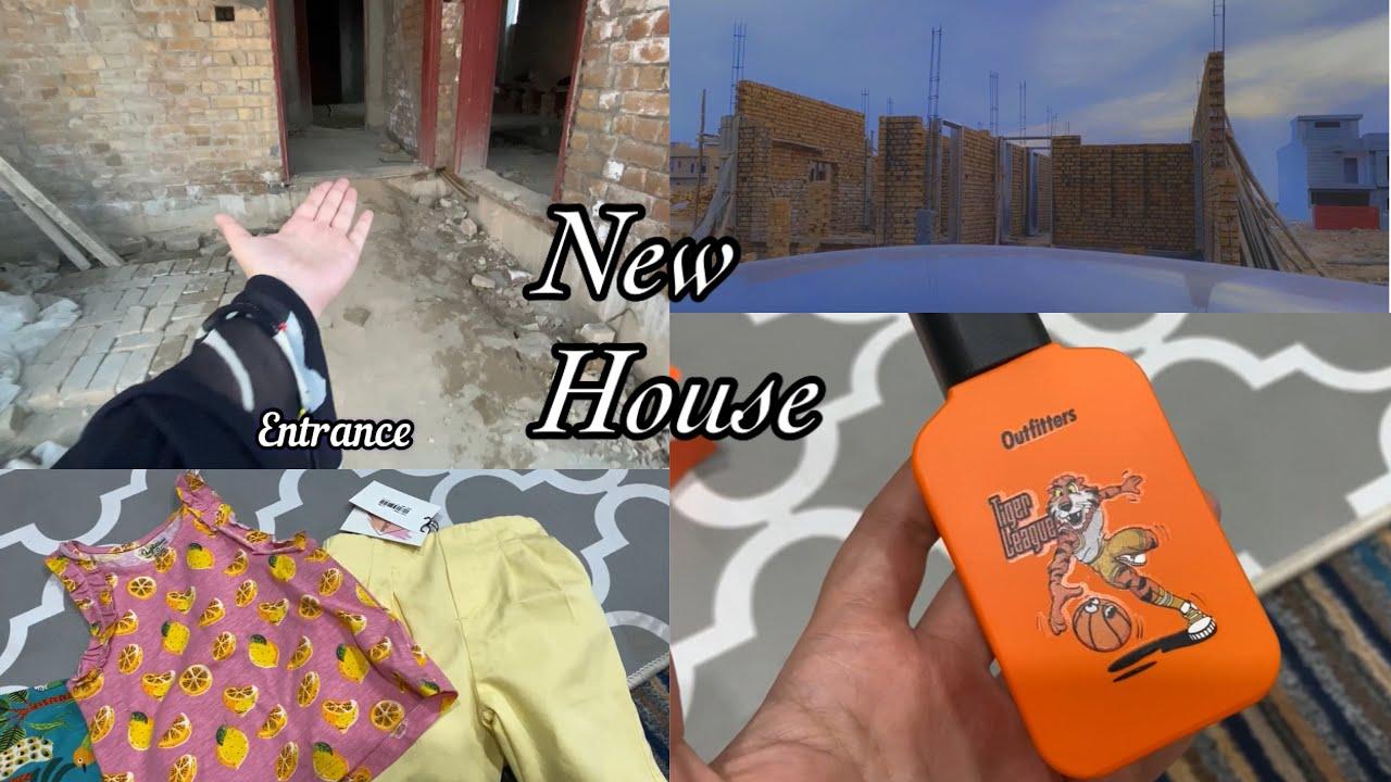 My New House Design || 10 Marla House Design in Pakistan || Nishoo Khan