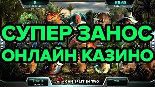 Игровые Автоматы Братва - Игровой Клуб Вулкан | Игровой клуб играть онлайн