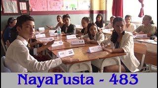 इको क्लबको काम, नमूना राष्ट्र संघ | NayaPusta - 483