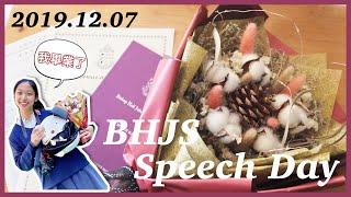 Publication Date: 2019-12-14 | Video Title: 【C桃】我中學畢業了