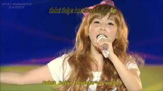 Gambar cover Pegasus Fantasy Omega   Shoko Nakagawa