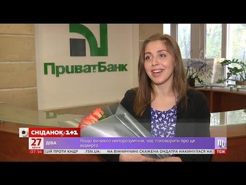 Новости, события, происшествия в городе Горловка