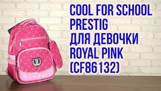 Розпакування Сool For School 400 16 Prestig для дівчинки Royal Pink CF86132