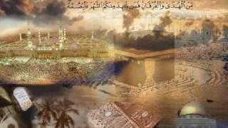 ILAHILER-Abdurrahman Önül - SubhanAllah