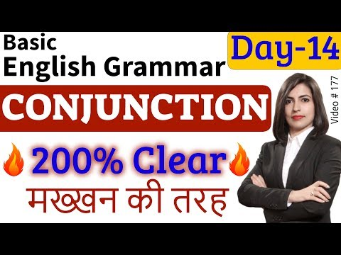 What Is Conjunction | List Of Conjunctions | Conjunctions, संयोजक अर्थ