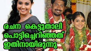 19ദിവടസം കൊണ്ട് തകർന്ന ദാമ്പത്യ ജീവിതത്തെ പറ്റി നായികനടി | actress say about 19days marriage life
