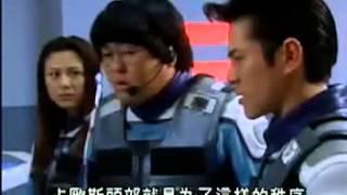 Ultraman Cosmos  超人高斯 - Episode 64