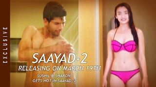 Waaa..Sushil n Sharon Hot Scene in Saayad - 2  | Releasing on March 19th in Japan