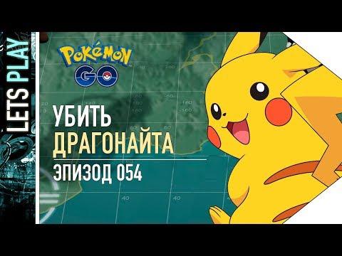 Игры > GBA - Русская Лига Покемонов