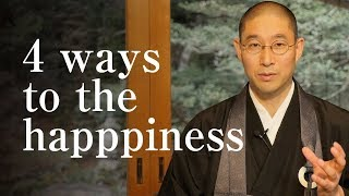 4 ways to the happiness [Japanese Zen master lessons]