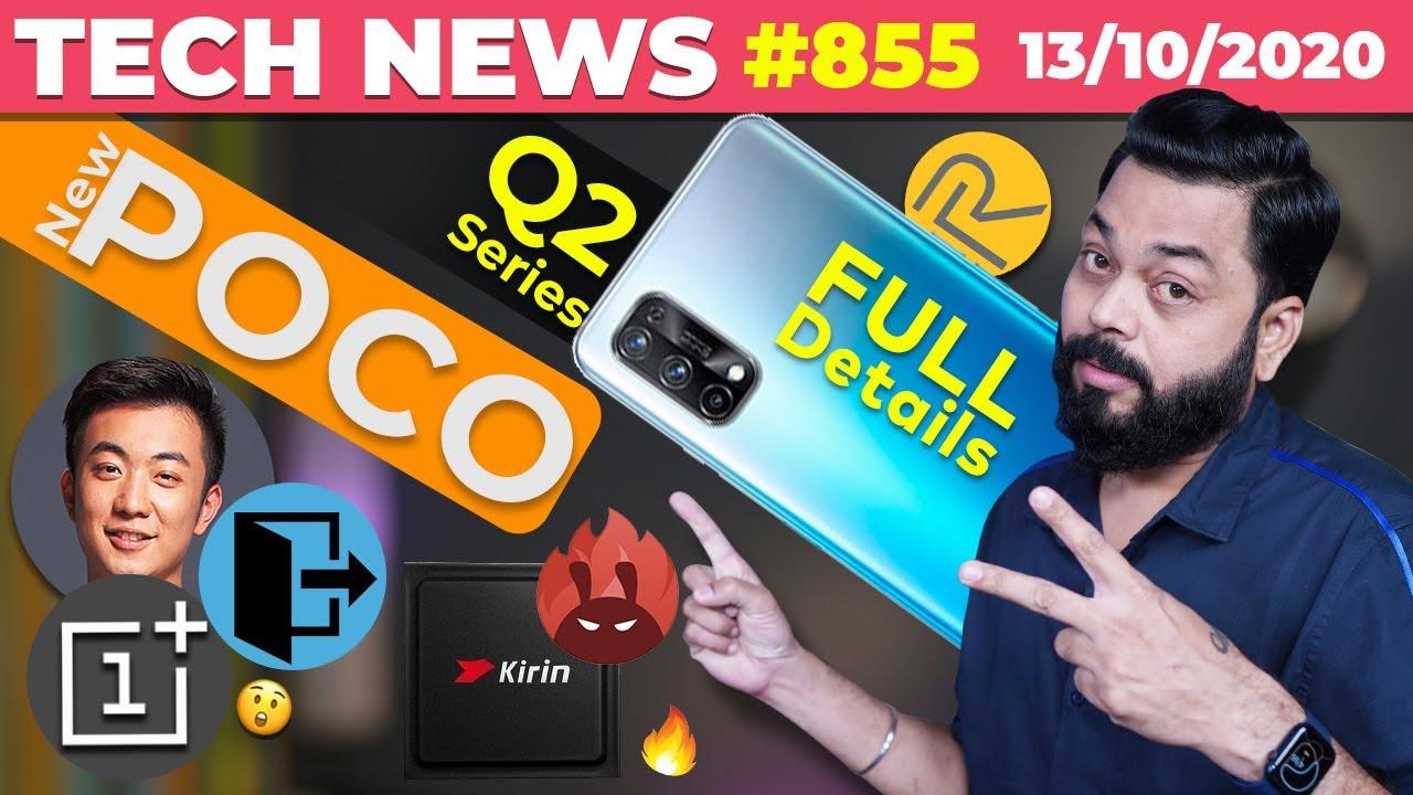 realme Q2 Series FULL Details,New POCO Launch Teased,Carl Pei Exits OnePlus,Kirin 9000 AnTuTu#TTN855