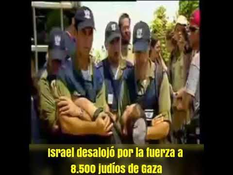Israel se retiró de la Franja de Gaza hace 13 años (VIDEO)