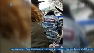 Смотреть видео ВМоскве изъята крупная партия наркотиков онлайн