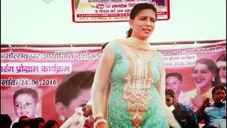 Sapana choudhary latest dance 24 January 2017