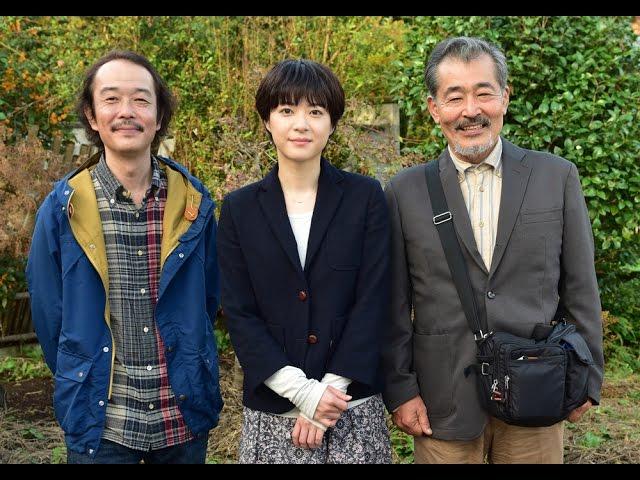 奇妙な共同生活が始まる!?映画『お父さんと伊藤さん』予告編