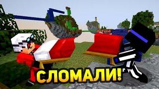 УНИЧТОЖИТЕЛИ КРОВАТЕЙ В ДЕЛЕ! ВСЕ КОМАНДЫ УБЕГАЮТ В СТРАХЕ! - (Minecraft Bed Wars)