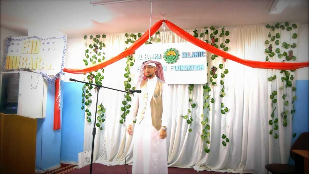 We Follow The Quran & The Sunnah -  By Rayan Arab