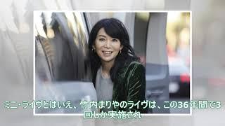 竹内まりや、10月17日リリースの約4年ぶりニュー・シングル『小さな願い/今を生きよう(Seize the Day)』ジャケット公開 - TOWER RECORDS ONLINE