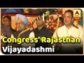 Rahul Gandhi Burns Effigy Of Ravan During Dusherra Celebrations By Shri Nav Dharmik Leela | ABP News