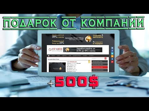 ToDoBox - подарок с впечатлениями 1