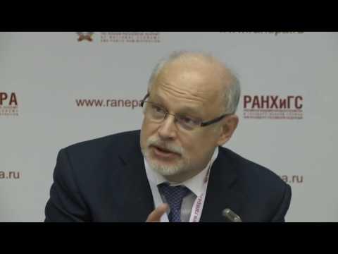 The Gaidar Forum 2017. Europe from Lisbon to Vladivostok: Dream or Reality?