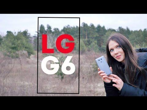 LG G6: С ЧИСТОГО ЛИСТА