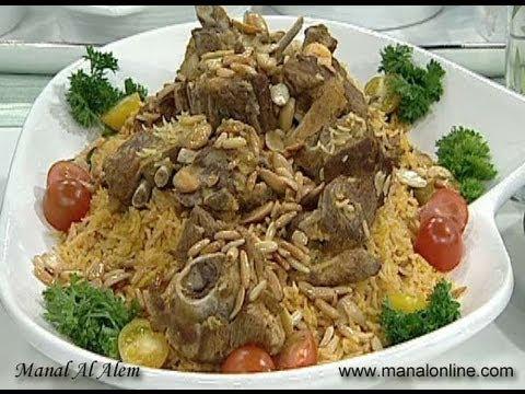 الأرز الكابلي باللحم - مطبخ منال العالم