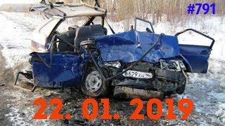 ☭★Подборка Аварий и ДТП/Russia Car Crash Compilatio#791/January 2019/#дтп#авария
