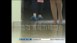 Пытку холодом устроили детям в колледже и заставили в наказание босиком ходить по бетонному полу