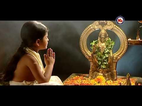 HARIVARASANAM | SABARIMALA YATHRE | Ayyappa Devotional Songs Kannada