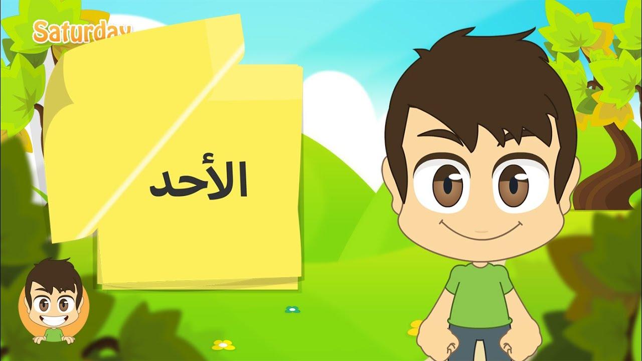 تحميل برنامج arabic keyboard