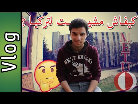 Vlog#4 Turkey Metu- Erasmus
