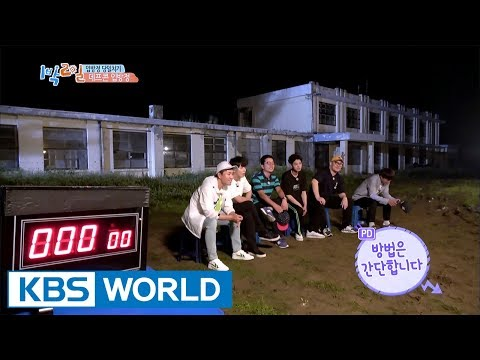 Testing the members' nerve at a closed school! [2 Days & 1 Night - Season 3 / 2017.08.13]