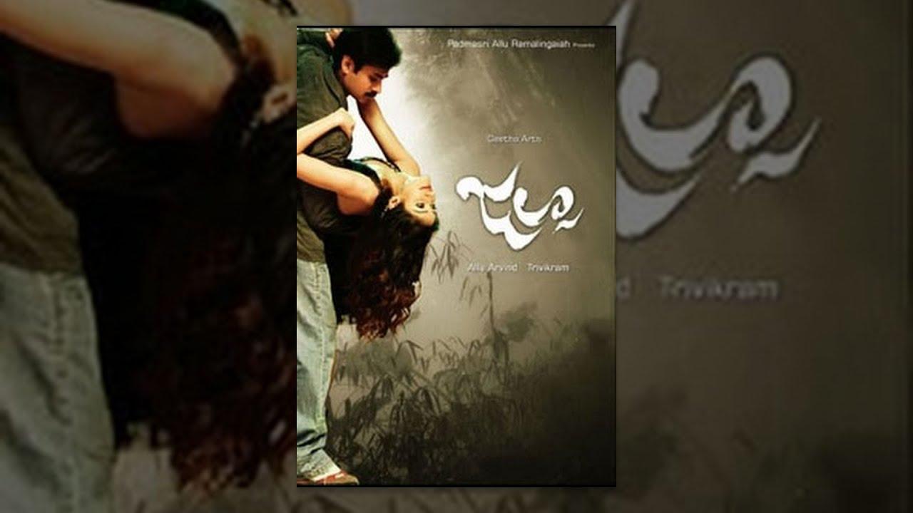 Jalsa Telugu Full Movie    Pawan Kalyan, Ileana D'Cruz