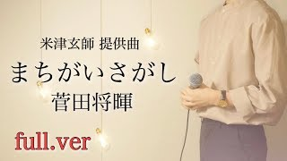 Piano & Chorus & Arrange : 澄川つばめ https://www.youtube.com/chann...